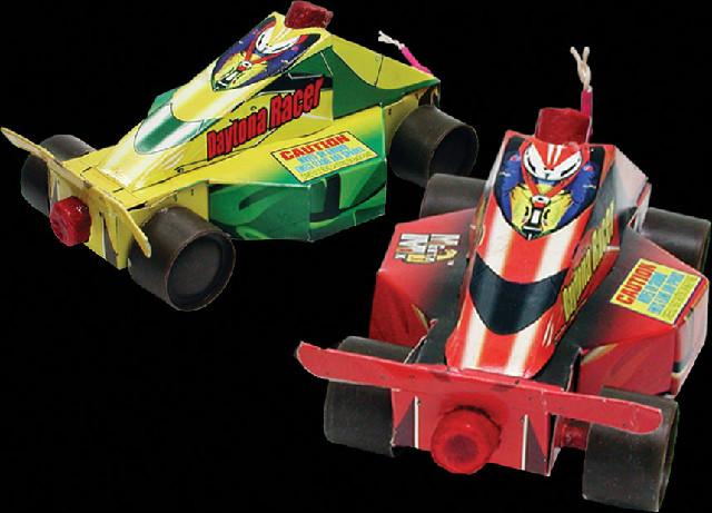 Daytona Racer